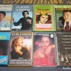 Casetes antiguos: LOTE 11 .- 8 CASETES MUSICA (DYANGO, VICTOR MANUEL ..) ** ENVÍO ESPAÑA PENINSULAR (5KG SOLO 5€). Lote 199487547
