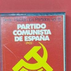 Casetes antiguos: SERIE HABLAN LOS PARTIDOS 8: HABLA DOLORES IBARRURI. PARTIDO COMUNISTA DE ESPAÑA VOL. 1. Lote 199854555