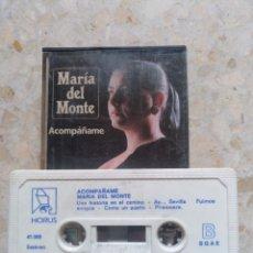 Casetes antiguos: MARIA DEL MONTE. Lote 201971485