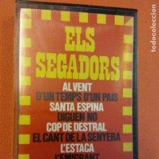 Casetes antiguos: ELS SEGADORS . TRONK. ESTEREO. Lote 202327175