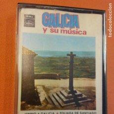 Casetes antiguos: GALICIA Y SU MÚSICA. EMI REGAL. Lote 202327466