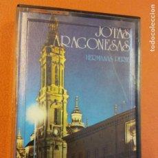 Casetes antiguos: JOTAS ARAGONESAS. HERMANAS PERIE. EMI REGAL. Lote 202327507
