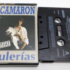 Casetes antiguos: CASSETTE EL CAMARON DE LA ISLA - BULERIAS - VERSIONES ORIGINALES. Lote 204245710