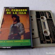 Casetes antiguos: CINTA CASSETTE EL CAMARON DE LA ISLA - COMO EL AGUA. Lote 204314306