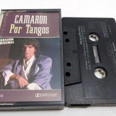Casetes antiguos: CINTA CASSETTE - CAMARON DE LA ISLA - POR TANGOS. Lote 54347319