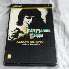 Casetes antiguos: JOAN MANUEL SERRAT -ALBUM DE ORO COMPLETO 1981. Lote 205053441