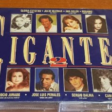 Casetes antiguos: GIGANTES 2. DOBLE CASETE / EPIC-SONY MUSIC - 1993 / PRECINTADO.. Lote 205267456