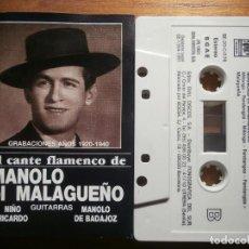 Casetes antiguos: CINTA DE CASSETTE - MANOLO EL MALAGUEÑO - EL CANTE FLAMENCO DE - OLÉ RECORDS 19991. Lote 205600177