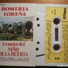 Casetes antiguos: CINTA DE CASSETTE - EL NIÑO DE LA HUERTA - LO MEJOR DE - ROMERÍA LOREÑA - AMALGAMA 1984. Lote 205600456