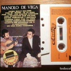 Casetes antiguos: CINTA DE CASSETTE - MANOLO DE VEGA - CANTE FLAMENCO - OLYMPO 1977. Lote 205600805