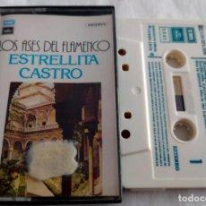 Casetes antiguos: CINTA CASSETTE - ESTRELLITA CASTRO - LOS ASES DEL FLAMENCO. Lote 128111479