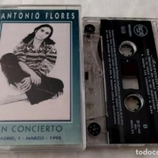 Casetes antiguos: CINTA ANTONIO FLORES - EN CONCIERTO 1995. Lote 46185705