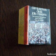 Casetes antiguos: CARÁTULA CINTA DE CASETE-CASSETTE, CAMPEONES DE LA JOTA NAVARRA, DISCOPHON, AÑO 1971. Lote 206192005