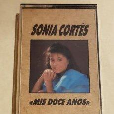 Casetes antiguos: SONIA CORTÉS / MIS DOCE AÑOS / MC - PICAP-1989 / IMPECABLE.. Lote 206262470