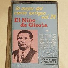 Casetes antiguos: EL NIÑO DE GLORIA / LO MEJOR DEL CANTE ANTIGUO. VOL. 28 / MC - AMALGAMA-1988 / IMPECABLE.. Lote 206263117