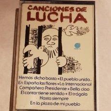 Casetes antiguos: CANCIONES DE LUCHA / MC - IMPACTO-1977 / IMPECABLE.. Lote 206275697