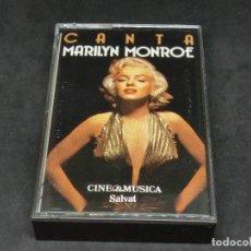 Casetes antiguos: CASETE - CANTA MARILYN MONROE - CINE & MÚSICA - SALVAT - 1987. Lote 206324172