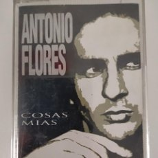 Casetes antiguos: DOS CINTAS DE CASSTE UNA DE ANTONIO FLORES Y OTRO DE ROSARIO 1994. Lote 206567525