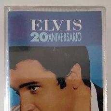 Casetes antiguos: UNA CINTA DE CASETE DE ELVIS PRESLEY 20 ANIVERSARIO 1997. Lote 206571115