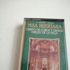 Casetes antiguos: G-50P CASETE MUSICA MISA HUERTANA GRUPO DE COROS Y DANZAS VIRGEN DE LA VEGA. Lote 207332666