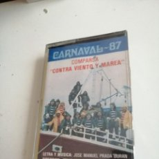 Casetes antiguos: G-50P CASETE MUSICA CARNAVAL DE CADIZ COMPARSA CONTRA VIENTO Y MAREA 87 NUEVA PRECINTADA. Lote 207334000
