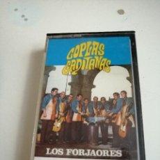 Casetes antiguos: G-50P CASETE MUSICA CARNAVAL DE CADIZ COPLAS GADITANAS LOS FORJAORES BELTER. Lote 207335505