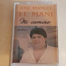 Casetes antiguos: JOSE MANUEL - EL MANI / MI CAMINO / MC - COLISEUM-1989 / IMPECABLE. Lote 207369167