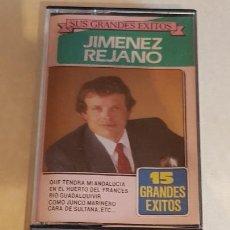 Casetes antiguos: JIMENEZ REJANO / SUS GRANDES ÉXITOS / MC - EMC-1990 / IMPECABLE.. Lote 207369465