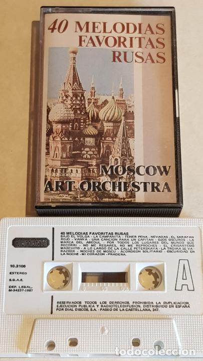 MOSCOW ART ORCHESTRA / 40 MELODIAS FAVORITAS RUSAS / MC - DIAMANTE-1987 / IMPECABLE (Música - Casetes)