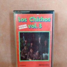 Casetes antiguos: LOS CHICHOS. VOLUMEN 3. VERSION ORIGINAL. SMASH. 1981. DIFICIL DE ENCONTRAR. Lote 210378921