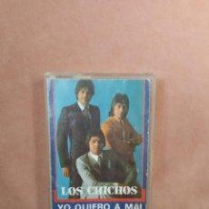 Casetes antiguos: LOS CHICHOS. YO QUIERO A MAI. VERSION ORIGINAL. SMASH. 1986.. Lote 210379161