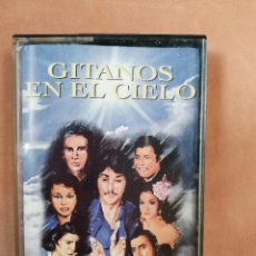 Casetes antiguos: GITANOS EN EL CIELO. PARRITA, LA PELUA, MARELU, CHAVI, COLEGAS... HORUS . 1996. Lote 210379860