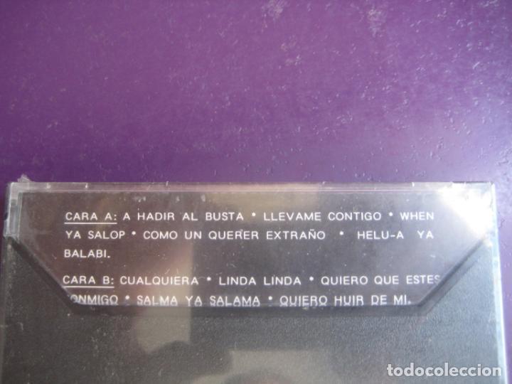 Casetes antiguos: MARGARITA FONSECA CASETE RECORD 83 PRECINTADA - RUMBAS ARABES - RUMBA POP - Foto 2 - 210387945