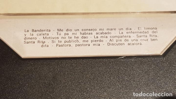 Casetes antiguos: PEPE PINTO / CON EL NIÑO RICARDO / MC - DCD - 1984 / IMPECABLE. - Foto 2 - 210834406