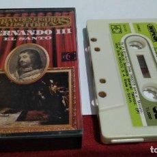 Casetes antiguos: CASETE CASSETTE COLECCION GRANDES FIGURAS DE LA HISTORIA ( FERNANDO III EL SANTO ) 1980 DIAPASON. Lote 211438392