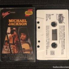 Casetes antiguos: MICHAEL JACKSON CINTA DE CASSETTE GRANDES EXITOS - MOTOWN LEGENDS CASET MUSIC AND ME 5. Lote 211438755