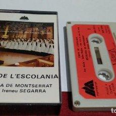 Casetes antiguos: CASETE ( CANTS DE L'ESCOLANIA - ESCOLANIA DE MONTSERRAT - DR. IRENEU SEGARRA ) 1975 VICTORIA. Lote 211440205