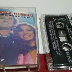 Casetes antiguos: CASETE CINTA ( ANA BELÉN Y VICTOR MANUEL GRANDES ÉXITOS SONY MUSIC 1999 VOL2 ) SONY MUSIC. Lote 211441055
