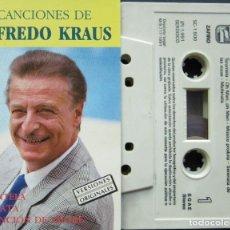 Casetes antiguos: ALFREDO KRAUS - CANCIONES DE ALFREDO KRAUS. Lote 211484075