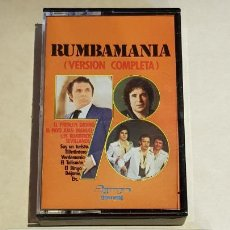 Casetes antiguos: RUMBAMANIA 78 - VERSION COMPLETA - MC - OLYMPO-1978 / IMPECABLE / DIFÍCIL.. Lote 211494975
