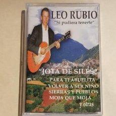 Casetes antiguos: LEO RUBIO / SI PUDIERA TENERTE / MC - EDIVOX-2004 / IMPECABLE.. Lote 211495180