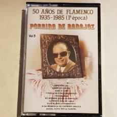Casetes antiguos: PORRINA DE BADAJOZ / 50 AÑOS DE FLAMENCO / 1ª ÉPOCA 1935-1985 / MC-PERFIL-1985 / IMPECABLE.. Lote 211495506