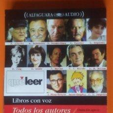 Cassetes antigas: LIBROS CON VOZ ALFAGUARA AUDIO BENEDETTI,ALBERTI...2 CASETTES 1997 SIN ESTUCHE. Lote 206762350