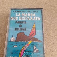 Casetes antiguos: CINTA CARNAVAL CHIRIGOTA DE ALGECIRAS LA MAREA NOS DISPARATA. Lote 212015721