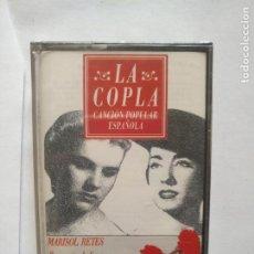 Casetes antiguos: HAGAS SU OFERTA MUSICA CINTA DE CASSETTE COPLA DE ARTISTA CANTANTE - MARISOL REYES ROSITA FERRER. Lote 213059632