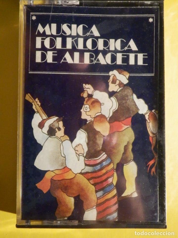 CINTA DE CASSETTE - MÚSICA FOLKLÓRICA DE ALBACETE - CAJA DE AHORROS PROVINCIAL - PRECINTADA (Música - Casetes)