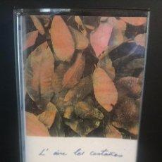 Casetes antiguos: XARÉU: L´AIRE LES CASTAÑES, FOLK ASTURIANO CASETE CASSETTE ASTURIAS PEPETO. Lote 213503210