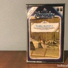 Casetes antiguos: LA ZARZUELA MARÍA MANUELA Nº 93. Lote 213583006
