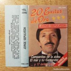 Casetes antiguos: CASETE DE JORGE SEPÚLVEDA. 20 ÉXITOS DE ORO BOLERO.. Lote 214054072