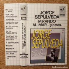 Casetes antiguos: CASETE DE JORGE SEPÚLVEDA. MIRANDO AL MAR Y OTROS . BOLERO.. Lote 214054273